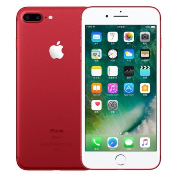 Lu2019iPhone 7 rouge su2019avère populaire en Chine 1